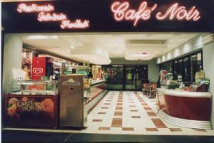 Bar Caffetteria Cafe Noir